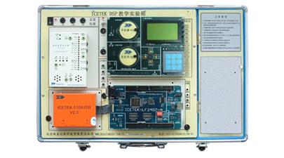 c2000教学实验箱:icetek-lf2407ae-s60 (v6.2)